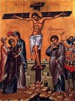 gypsy crucifiction